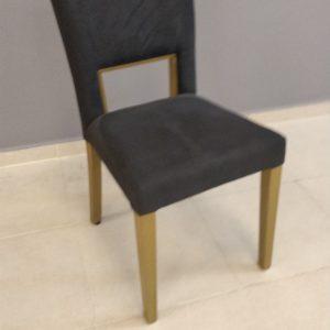 כיסא אוכל NEPTUNE